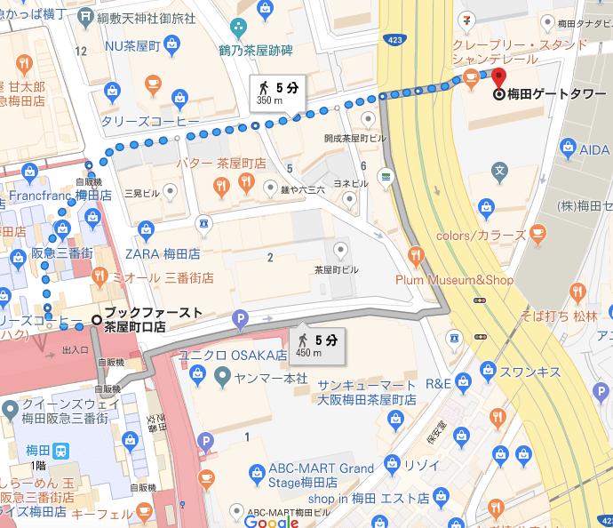 キャリアチケットの大阪地図
